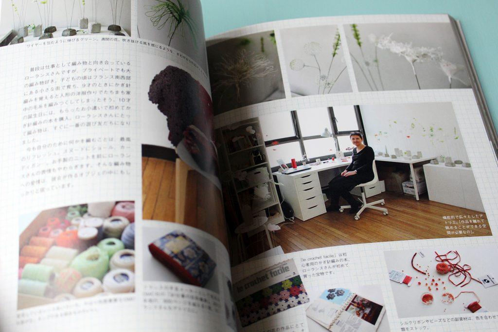 31人の編みものLife - フローランスのページ