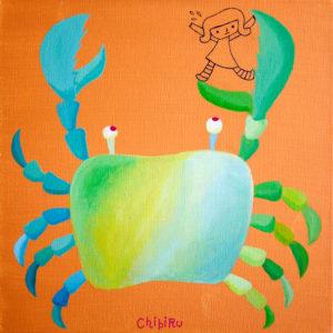 Le Crabe
