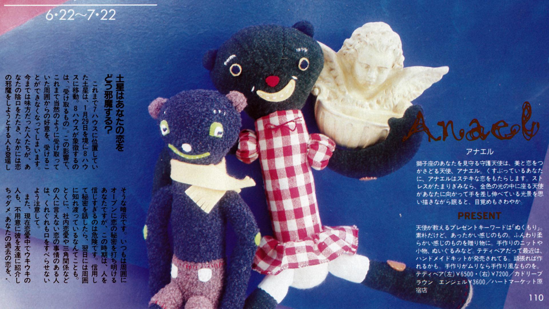 ChibiRu Bears n°2-n°3