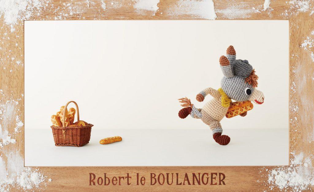 Robert le Boulanger