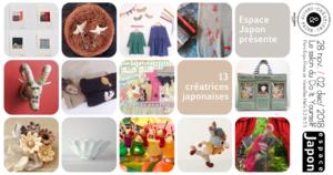 Salon Créations & Savoir-faire - L'Art Japonais par Espace Japon