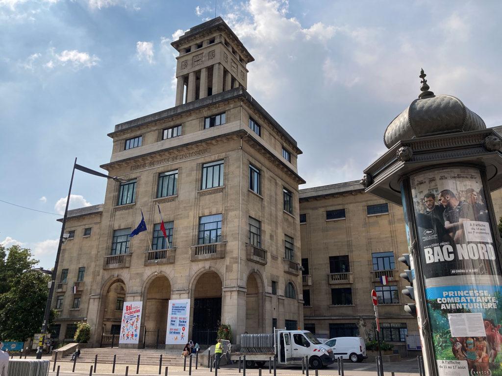 モントルイユ市役所