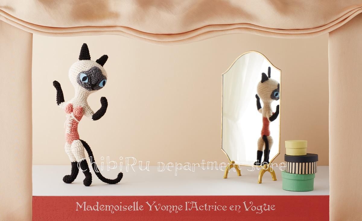 Mademoiselle Yvonne l'Actrice en Vogue