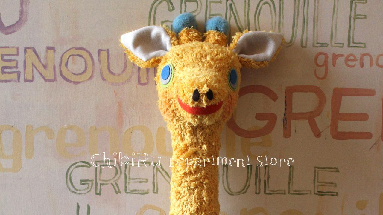 Ao la Girafe