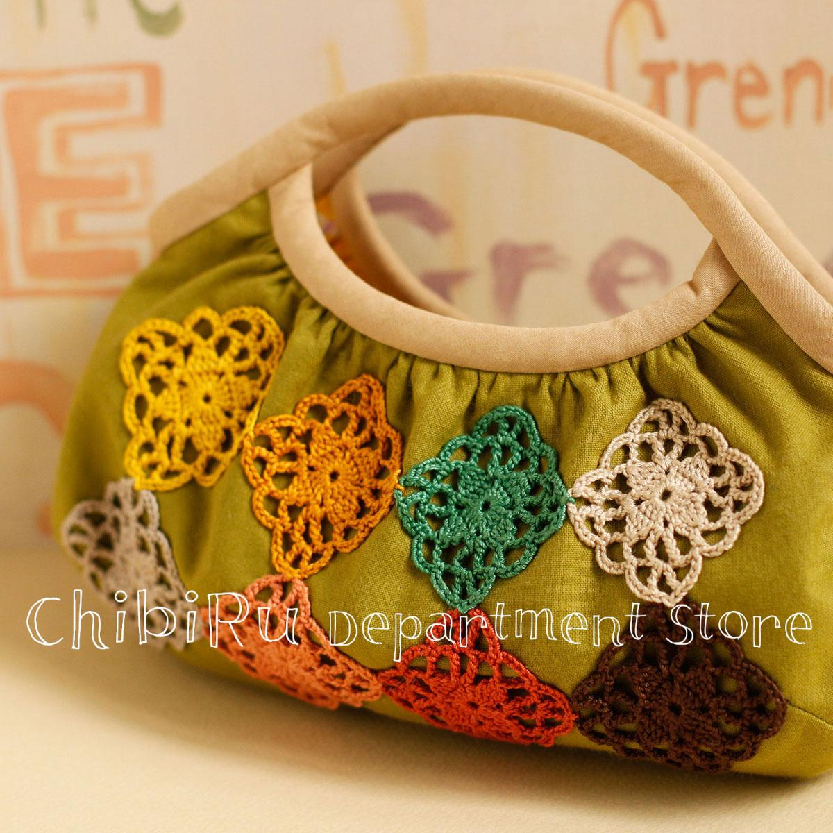 Spica Bags in bag - Autumn
