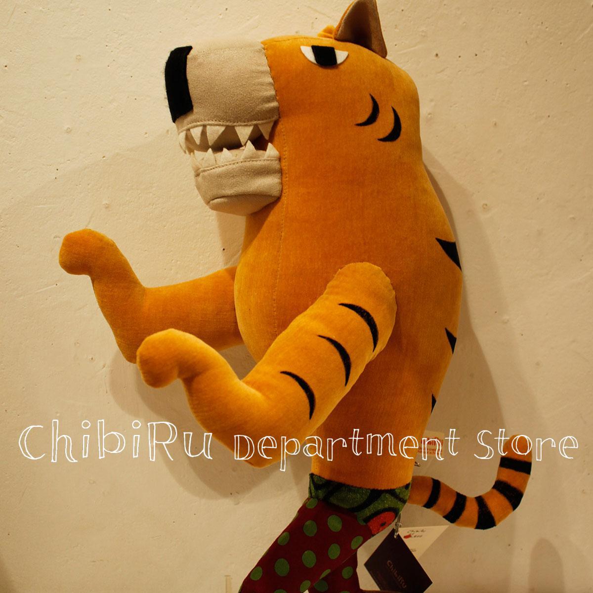 Le Tigre et le Catcheur