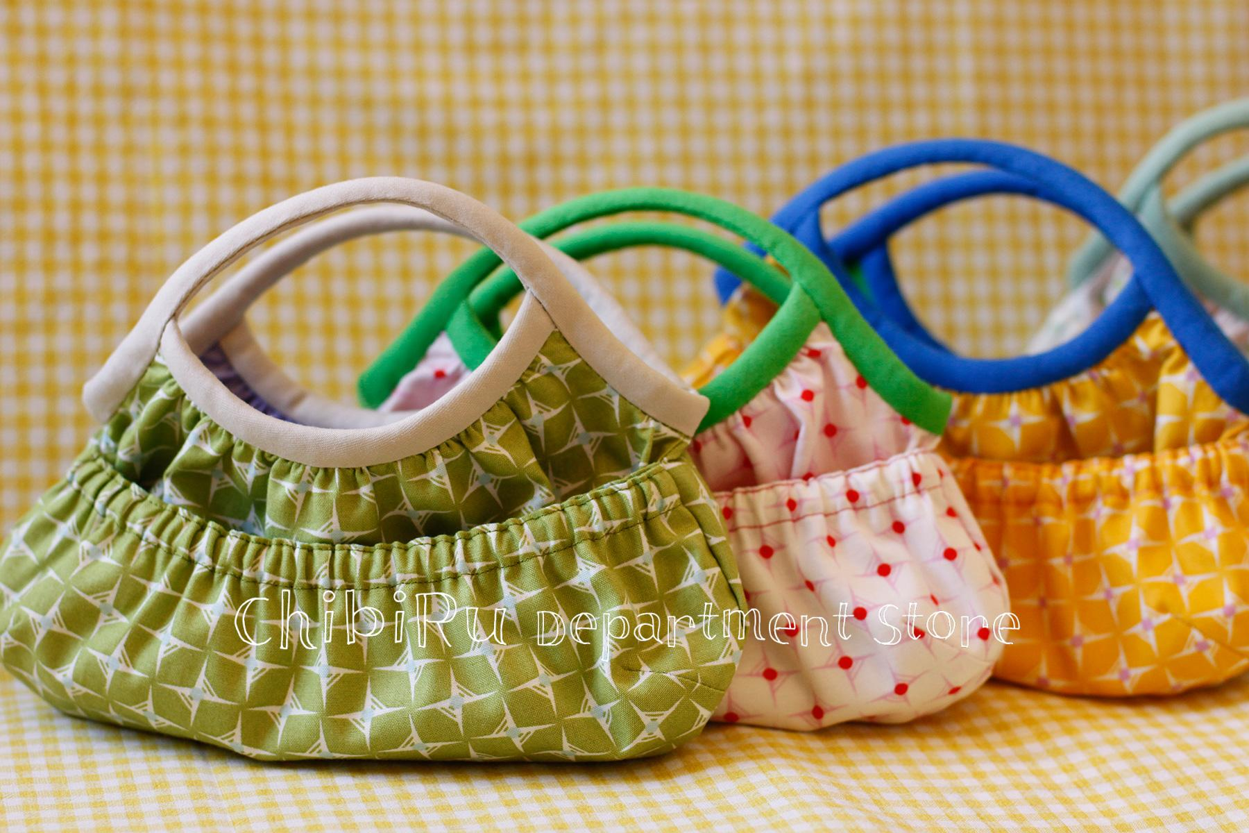 Spica Bags in bag - Summer