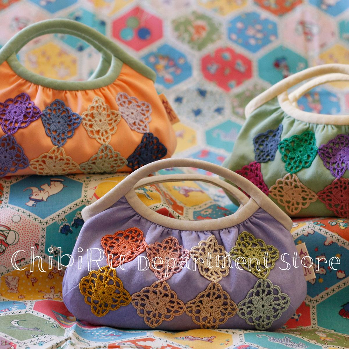Spica Bags in bag - Spring