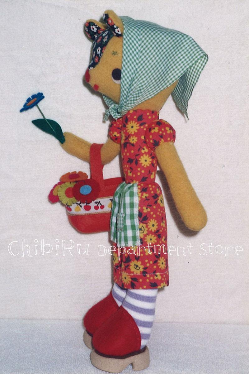 Pippi #2